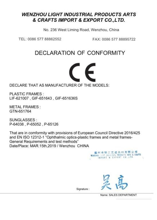 Declaration-of-Conformity-Light-Industrial-Products
